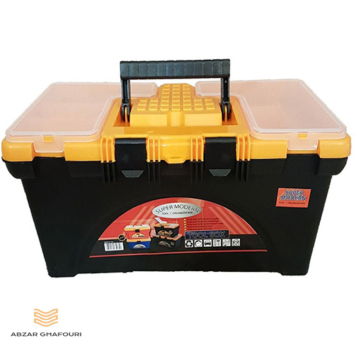 Large super modern toolbox