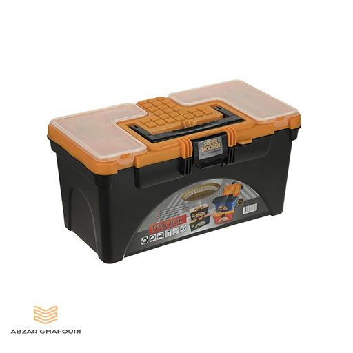 Super Modern Tool Box 13 Inch