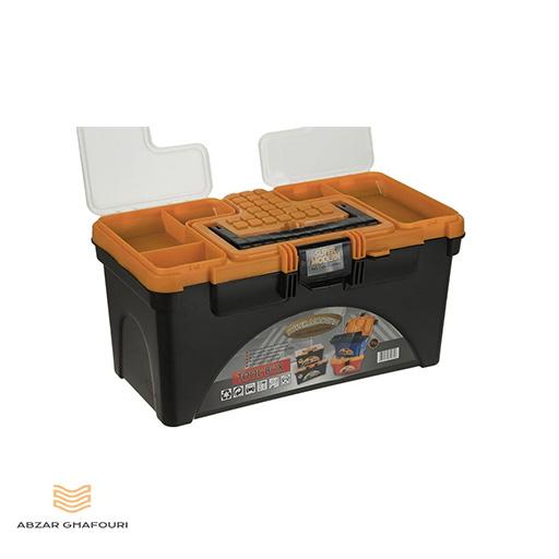 Super Modern Tool Box 13