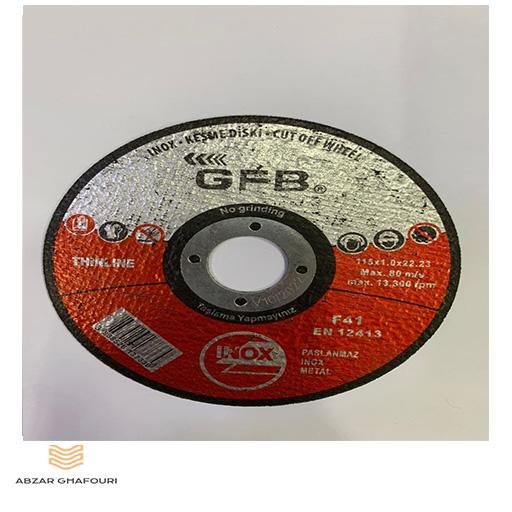 Steel plate on red mini
