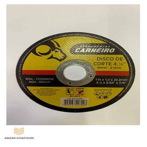 Steel plate on yellow mini