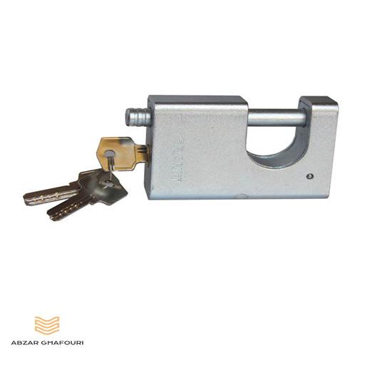 granit book lock 1