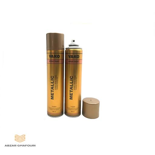 Waco Golden Spray