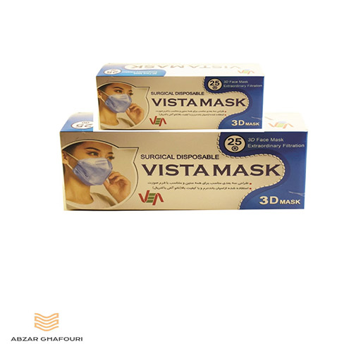 Vista 3D Mask